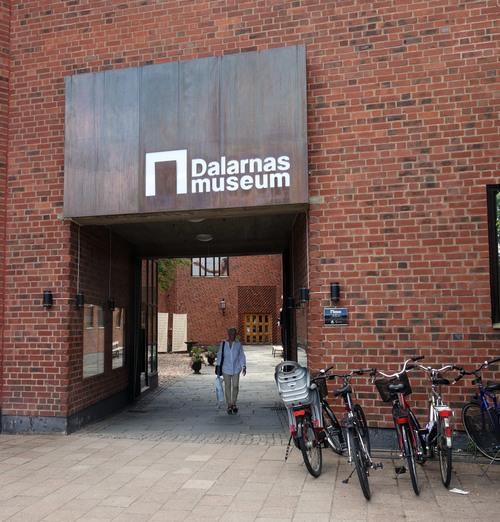 Ingången till Dalarnas museum.